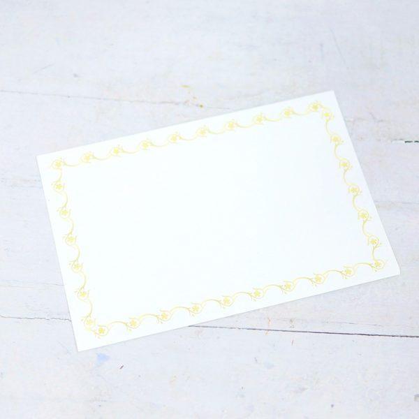 """Карточка-визитка """"Орнамент"""""""