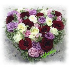 Состав: сердце из роз 35 шт.: белые