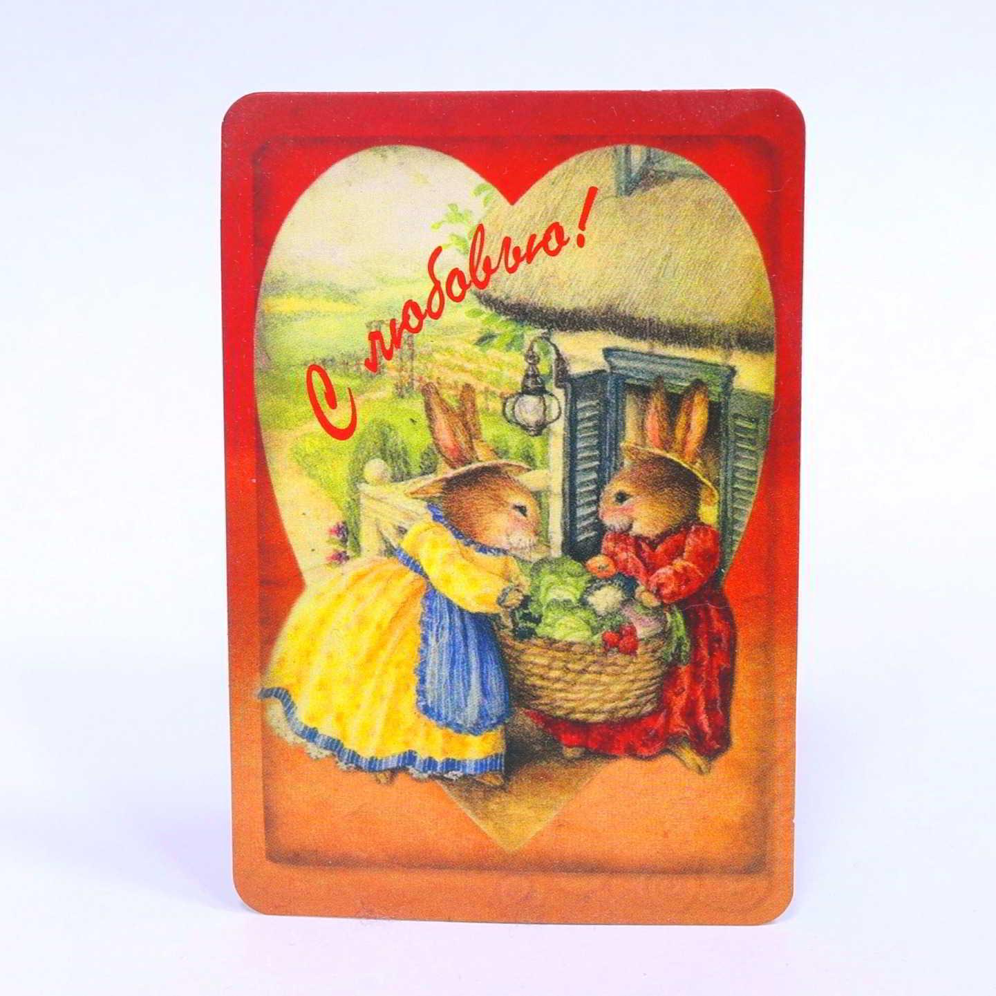 Ценящиеся открытки