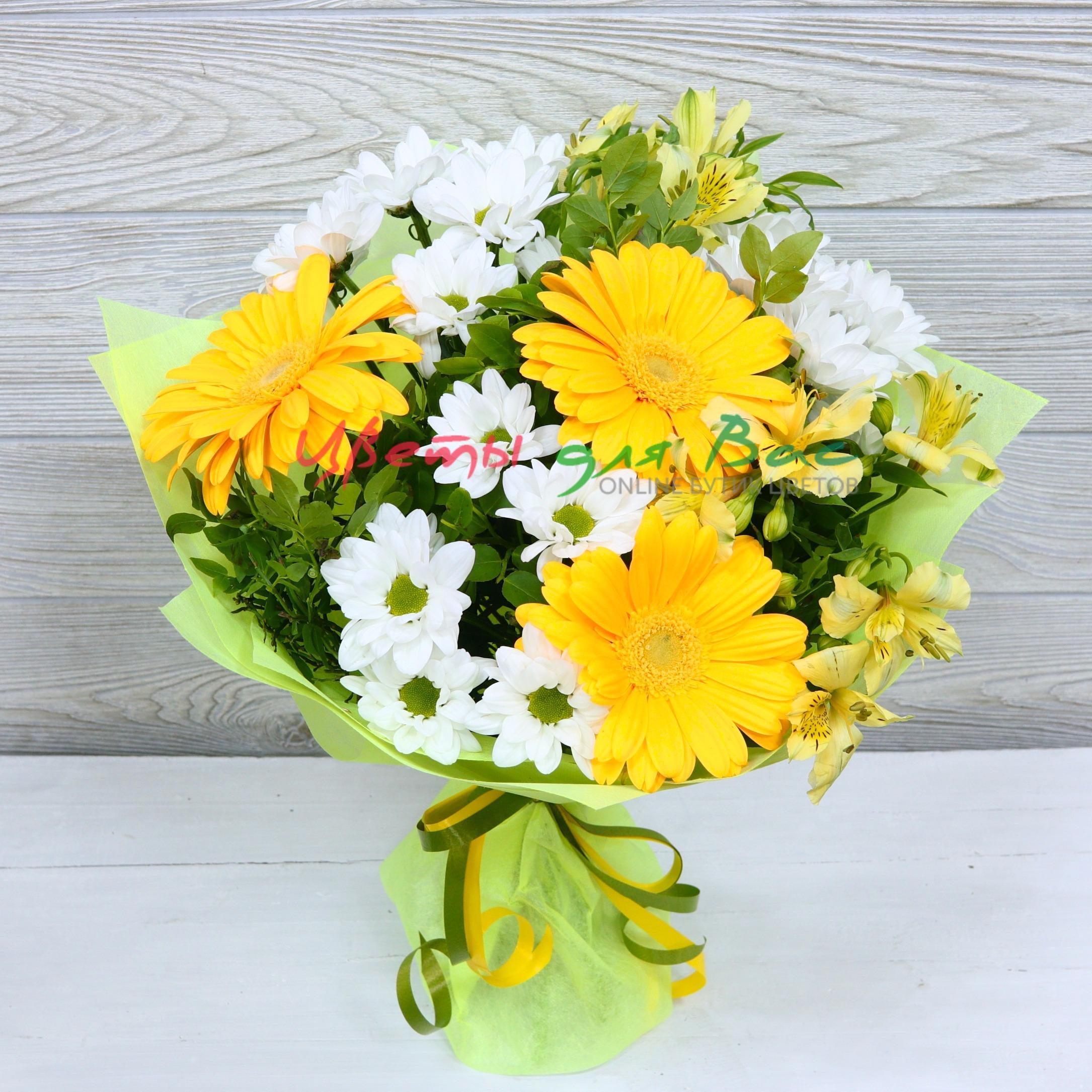 Свадебный букет, букет из желтых хризантем с герберами