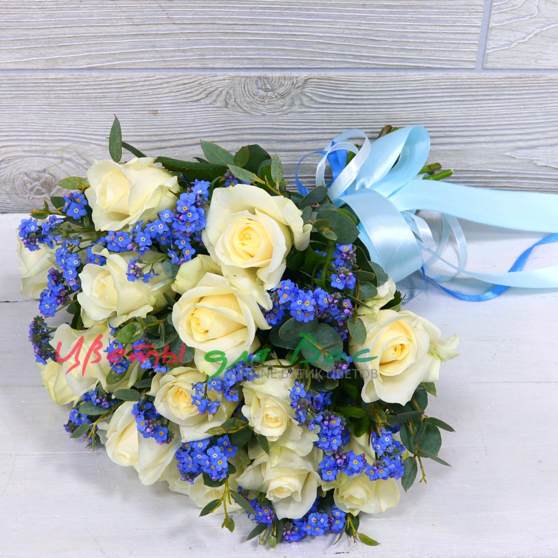 Незабудки свадебный букет, цветов течении часа